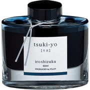 Pilot Iroshizuku Fountain Pen Bottled Ink, Tsuki-Yo Teal (69205)