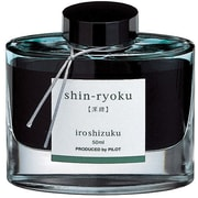 Pilot Iroshizuku Fountain Pen Bottled Ink, Shin-Ryoku Green (69214)