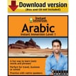 Instant Immersion Level 1- Arabic Egyptian for Windows (1-User) [Download]