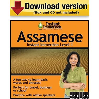 Instant Immersion Level 1- Assamese for Windows (1-User) [Download]