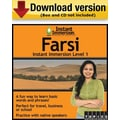 Instant Immersion Level 1- Farsi for Windows (1-User) [Download]