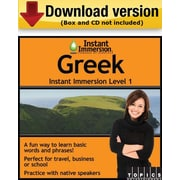 Instant Immersion Level 1- Greek for Windows (1-User) [Download]