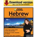 Instant Immersion Level 1- Hebrew for Windows (1-User) [Download]
