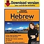 Instant Immersion Level 1- Hebrew for Windows (1-User)