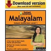 Instant Immersion Level 1- Malayalam for Windows (1-User) [Download]