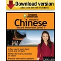 Instant Immersion Level 1- Mandarin Chinese for Windows (1-User) [Download]