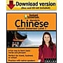 Instant Immersion Level 1- Mandarin Chinese For Windows