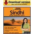 Instant Immersion Level 1- Sindhi for Windows (1-User) [Download]