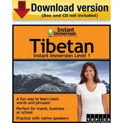 Instant Immersion Level 1- Tibetan for Windows (1-User) [Download]