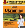 Instant Immersion Level 1- Ukrainian for Windows (1-User) [Download]