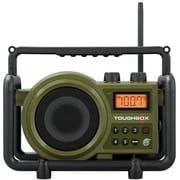Sangean® Army Green Utility/Worksite Radio w/ AM/FM Ultra Rugged Digital Tuning