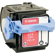 Canon GPR-27 Magenta Toner Cartridge (9643A008AA)
