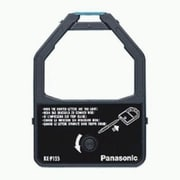 Panasonic Black Ribbon (KX-P155), High Yield