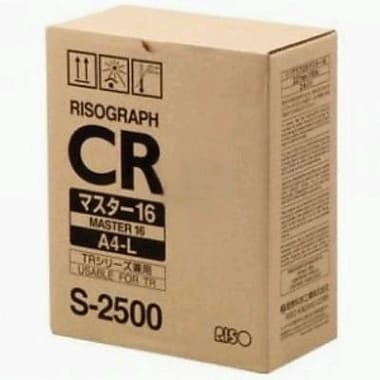 Risograph Black Master Roll (S-2500), 2/Pack