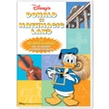 Donald in Mathmagic Land Classroom Edition [DVD]