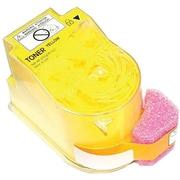 Kyocera Mita TK-622Y Yellow Toner Cartridge (1T05HNAUS0)