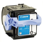 Canon GPR-27 Cyan Drum Unit (9627A008AA)