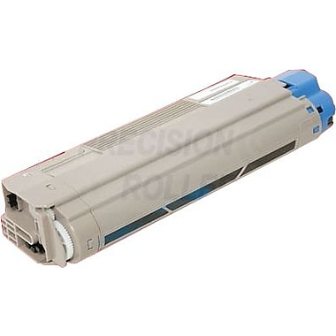 Sharp Cyan Toner Cartridge (AR-C265TCU)