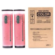 Risograph Red Ink Cartridge (S-4387), 2/Pack