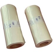 Risograph Black Master Roll (S-4250), 2/Pack
