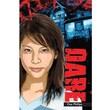 Saddleback Educational Publishing® Dare; Grades 9 -12