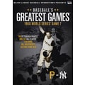 Baseball's Greatest Games: 1960 World Series Game 7 DVD SET