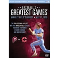 Baseball's Greatest Games: 1979 Wrigley Field Slugfest DVD