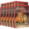 Just the Facts: America's Documents of Freedom (11 Pack)