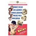 Bribe, The (1949)