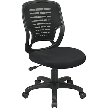 Office Star Screen Back Designer Contoured Shell Armless Task Chair, Black