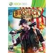 T2™ 39947 BioShock Infinite, Shooters, Xbox 360®