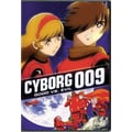 Cyborg 009: Good Vs. Evil