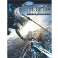 Fianl Fantasy VII: Advent Children (Blu-Ray)
