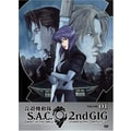 Ghost in the Shell: S.A.C.: Season 2, Volume 1