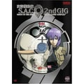 Ghost in the Shell: S.A.C.: Season 2, Volume 2 (Special Edition)