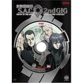 Ghost In the Shell S.A.C.: Season 2, Volume 3 (Special Edition)