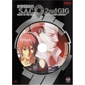 Ghost in the Shell S.A.C.: Season 2, Volume 4 (Special Edition)