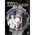 Ghost in the Shell S.A.C.: Season 2, Volume 6 (Special Edition)