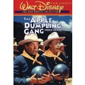 Apple Dumpling Gang Rides Again