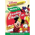 Disney Learning Adventures: Mickey And The Beanstalk