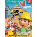 Handy Manny: Big Construction Job With Mickey Mote