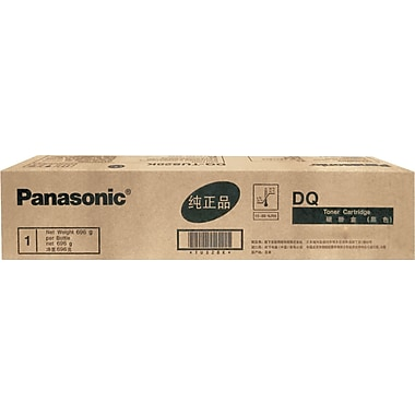 Panasonic Black Toner Cartridge (DQ-TU15E), High Yield