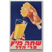 "Trademark Global ""A Glass of Orange Guice 1947"" Canvas Art, 24"" x 16"""