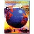 """Trademark Global Karl Von Eckenbrecher """"North German Lloyd Line"""" Canvas Arts"""