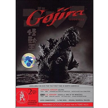 Gojira / Godzilla Double Feature