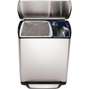 simplehuman® Rectangular Recycler, 12 gal.