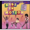 Youngheart Music Greg and Steve Kids In Motion CD