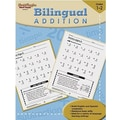Harcourt Steck-Vaughn Bilingual Math Addition Book, Grades 1st - 2nd