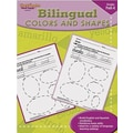 Harcourt Steck-Vaughn Bilingual Math Colors and Shapes Book, Grades Pre School - K