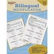 Harcourt Steck-Vaughn Bilingual Math Multiplication Book, Grades 2nd - 3rd